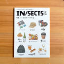 IN/SECTS vol.9 いいお店のつくり方2