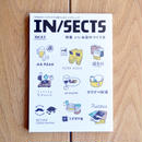 IN/SECTS vol. 6.5