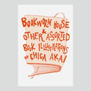 Bookworm House & other assorted book illustrations / 赤井稚佳