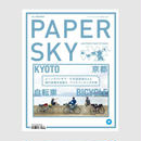 PAPERSKY #52 KYOTO | bicycle