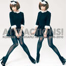CD V.A.『ATTRACTIONS! KONISHI YASUHARU Remixes 1996-2010』