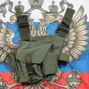 SOBR放出 ロシア製 レッグユーティリティー ガスマスクポーチ