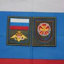 ロシア連邦軍 第45独立親衛特別旅団 袖パッチセット
