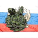 ロシア連邦軍 フローラ迷彩 6sh112 ベスト フルセット 新品