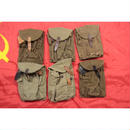 ソ連製 3室 AKM/AK-47用 マガジンポーチ コットン製