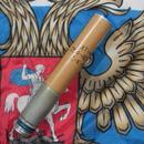 ロシア製 SKhT-40 信号弾 未使用 中身抜き