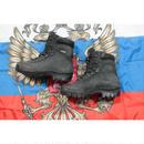 "FSB TsSN ""Vympel""放出 Zamberlan ザンバラン製 トレッキングブーツ サイズ42/27.0cm"
