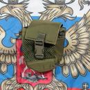 SOBR放出 ロシア製 ユーティリティーポーチ メッシュ付き