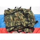 ロシア製 1990年代後半~2000年代製 官給品 フローラ迷彩 バックパック