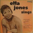 Etta Jones Sings - Etta Jones(King 707)mono