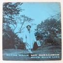 Lou Donaldson – Blues Walk(Blue Note – BLP 1593)mono