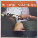 Miles Davis / Porgy And Bess (Columbia CL1274) mono