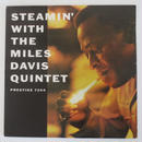 The Miles Davis Quintet ‎– Steamin' With The Miles Davis Quintet(Prestige ‎– PRLP 7200)mono