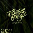 DJ SATOCI (FRISBEE BOOGIE -DANCING TO THE BEAT-)
