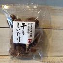 原木干し椎茸