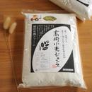 高崎有機小麦粉(高崎小麦ジェンヌ)