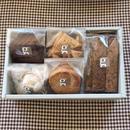 高崎地粉のクッキーボックス