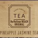 定期便パインサンピン【島の香り茶】