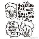 RMHvol.1 HUSKING BEE【ニガオエイソドン】Tシャツ