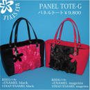 PANEL TOTE-G