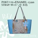 PANEL TOTE   P087+CYAN ENAMEL
