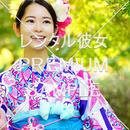 大森碧フォト(着物2018.ver)3枚