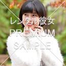 篠原未希フォト(2018.Nov.ver)3枚