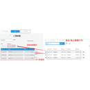 kintone アプリ集計プラグイン Ver.5  試用版