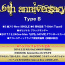 RHEDORIC 6th Anniversary Special Limited BOX Type B