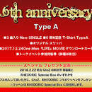 RHEDORIC 6th Anniversary Special Limited BOX Type A