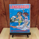 DVD HOW TO LONGBOARDING VOL.2