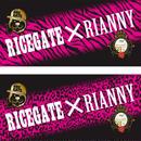 RIANNY LOVE COLLECTION2016バスタオル
