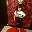 I LOVE RIANNY T2017