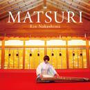 【CD】アルバム『MATSURI』