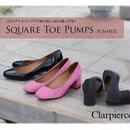 clarpierce  クラーピアス    スクエアトゥ パンプス  5cmヒール 太ヒール チャンキーヒール 太ヒール 婦人靴 レディースシューズ 送料無料