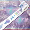 vaporwave マスキングテープ ② MASKING TAPE