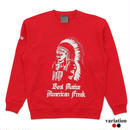 Indian chief Sweat