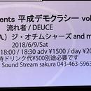 2018.06.09(sat) 前売券(送料込み)