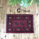 バルーチ絨毯sy109
