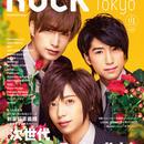 ROCK PRESS Tokyo Vol.1【選べる付録つき:お好きなアーティストの付録を選択してください☆】