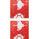縁起物/コースター 鶴亀