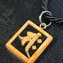 木製彫刻梵字サクペンダント