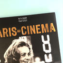 大型本『PARIS AU CINEMA』(洋書)