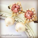 brush rose pink pierce