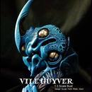 VILE GUYVER  1/3scale Bust  kit【入荷中】