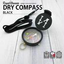 FIELD REX |ドライコンパス ブラック |夕日月|レトロ|デザイン|方位磁石|室内用|425 パラコード ランヤード おまけ