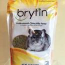【brytinキャンペーン】brytin プロフェッショナルチンチラフード 1134g<3個>+Royal Beauty詰替500g<1個> +かじり石<2個>