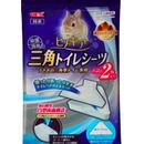 【SALE】GEX ヒノキア 三角トイレシーツ(お試し2枚)