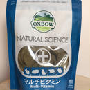 OXBOW マルチビタミン