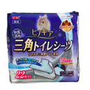 【SALE】GEX ヒノキア 三角トイレシート 22枚